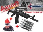 Акционный набор к Crosman® Full Auto AK1